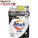 アタックZERO 洗濯洗剤 ドラム式専用 詰め替え 超特大サイズ(1280g)【spts5】【atkzr】【アタックZERO】