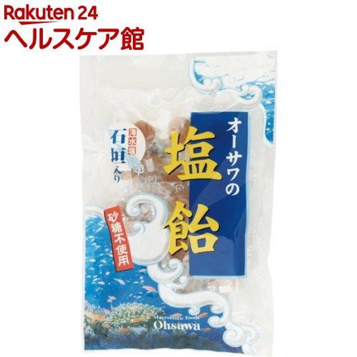 オーサワの塩飴(石垣の塩入り)(80g)【オーサワ】