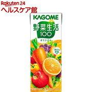 野菜生活100 オリジナル(200mL*24本入)【野菜生活】