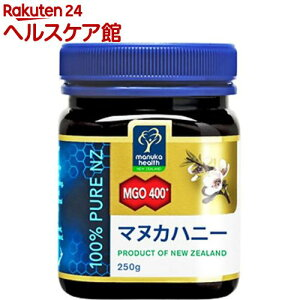 マヌカヘルス マヌカハニー MGO400+(250g)【マヌカヘルス】【送料無料】