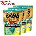 ザバス ジュニアプロテイン マスカット風味(700g(約50食分) 3コセット)【ザバス(SAVAS)】