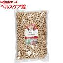 アリサン 有機ひよこ豆(1kg)【spts4】