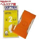 GONTEX 膝貼足2+ GTCT012HOR オレンジ 幅10cm×長さ55cm 膝や太腿サポート用カットテープ(2枚入)【GONTEX】