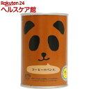 フェイス パンの缶詰 コーヒー(160g)