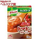 クノール カップスープ 完熟トマトのポタージュ(3袋入)【more30】【クノール】