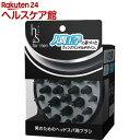 h&s フォーメン 男のためのヘッドスパ用ブラシ(1コ入)【...