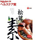 宝食品 松茸めしの素(2〜3人前)