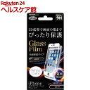 レイ アウト 液晶保護ガラスフィルム 9H 全面保護 光沢 0.35mm RT-P12RFG/CW(1枚入)【レイ アウト】