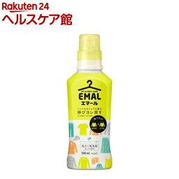 <strong>エマール</strong> 洗濯洗剤 リフレッシュグリーンの香り 本体(500ml)【<strong>エマール</strong>】