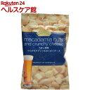 ピナクル マカデミアナッツ&さくさくチーズ うすじお味(35g)【JR東海】