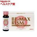 ビーマックス リズム(50mL*10本入)