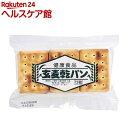 カニヤ 玄麦カンパン(12枚入)