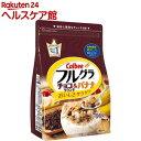 【訳あり】フルグラ チョコクランチ&バナナ(700g)【フル...