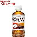 からだすこやか茶W(350mL*24本入)[コカコーラ 350ml 24本 トクホ お茶 コカ・コー...