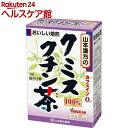 山本漢方 クミスクチン茶100%(3g*20分包)【more20】