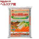根もの野菜の肥料(5kg)