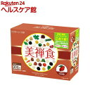 ドクターシーラボ 美禅食 カカオ味(30包)【ドクターシーラボ(Dr.Ci:Labo)】【送料無料】