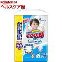 グーン パンツ まっさらさら通気 Lサイズ 男の子(56枚入)【mam_p5】【グーン(GOO.N)】