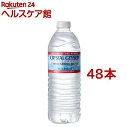 <strong>クリスタルガイザー</strong> 水(500ml*48本入)【<strong>クリスタルガイザー</strong>(Crystal Geyser)】