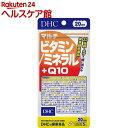 DHC マルチビタミン/ミネラル+Q10 20日分(100粒...