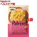 マ・マー PaLette スモークチーズのカルボナーラ(70g*4袋セット)【more20】【マ・マー】