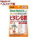 ディアナチュラスタイル ビタミンB群(60粒入)【Dear-N