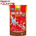 テトラゴールド 金魚のえさ カラー 色揚げ用(100g)【Tetra(テトラ)】