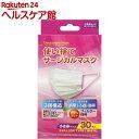 使い捨てサージカルマスク 小さめサイズ(30枚入)【Koo Medical Japan】