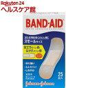バンドエイド 肌色タイプ スモールサイズ(25枚入)【バンドエイド(BAND-AID)】