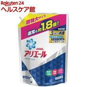 アリエール 洗濯洗剤 液体 イオンパワージェル 詰め替え 超特大(1.26kg)【アリエール イオンパワージェル】