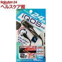 iQOS用DC充電器 2.4A micro IQ-7(1コ入)