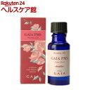ガイア PMS アロマオイル クリアミント(20mL)【ガイア(GAIA)】【送料無料】