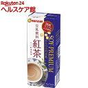 マルサン ソイプレミアム ひとつ上の豆乳 紅茶(200mL*12本入)
