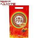 太陽のマテ茶 情熱のティーバッグ(2.3g*10パック*6袋入)[お茶 コカ・コーラ コカコーラ]...
