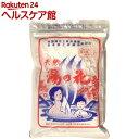 天然湯の花 袋入(250g)[入浴剤]