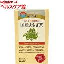 おらが村の健康茶 よもぎ茶(3g*24袋入)【おらが村】...