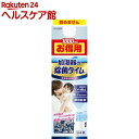 加湿器の除菌タイム 液体タイプ(1000ml)【spts6】【slide_e7】