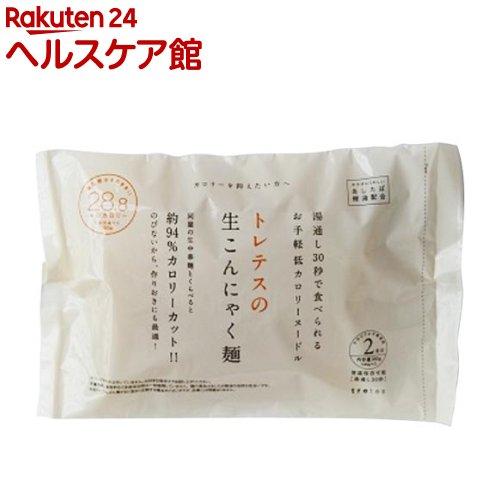 トレテス 生こんにゃく麺 81720(180g*2袋入)