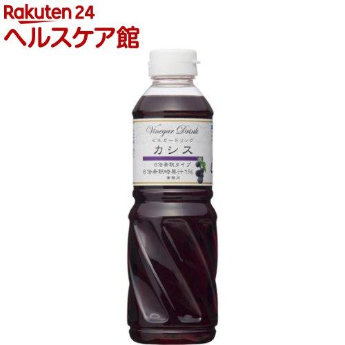 キユーピー ビネガードリンク カシス(500mL)【キユーピー】