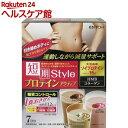 井藤漢方製薬 短期スタイル プロテインアクティブ(30g*7...