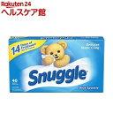 スナッグルシート ブルースパークル(40枚入)【スナッグル(snuggle)】[柔軟剤]