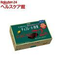チョコレート効果 カカオ72%(75g)【チョコレート効果】