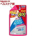 ルックプラス バスタブクレンジング フローラルソープの香り 詰替 大容量(800ml)