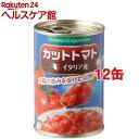 カットトマト*12コ(400g12コセット)