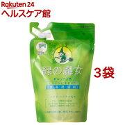 緑の魔女 キッチン パウチ入り(360mL*3コセット)【緑の魔女】