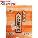 永谷園のさけ茶づけ 業務用(30袋入)【永谷園】