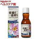 紅花食品 亜麻仁一番搾り(アマニ油)(170g)【紅花食品】...