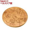 ディズニー 竹製鍋敷き ミニーマウス・おもてなし MA-1608(1枚入)