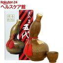 山元酒造 さつま五代 芋焼酎 25度 ひょうたん徳利(720...
