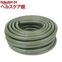セフティー3 サラッと耐寒 耐圧 防藻ホース 20m オリーブ SSH-20OL(1コ入)【セフティー3】【送料無料】